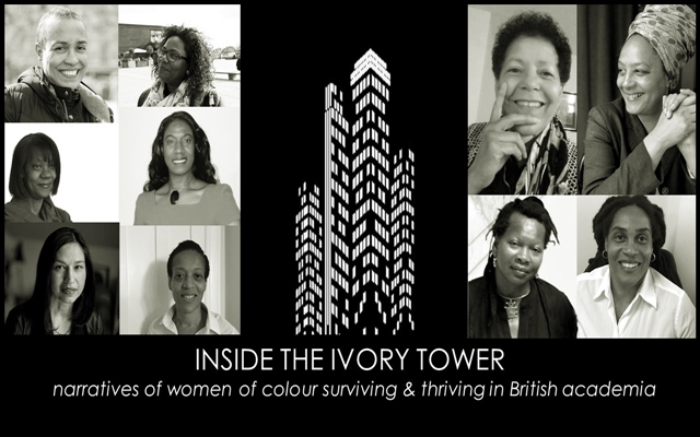 Inside the Ivory Tower Book To be Published 10 November