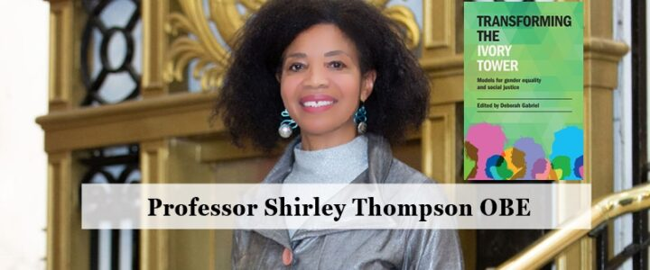 Transforming the Ivory Tower: Congrats to Competition Winners & Patron Professor Shirley Thompson